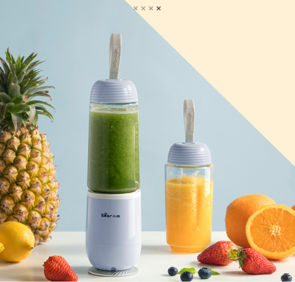 Mini small juice machine - Bestgoodshop