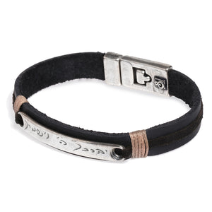 New Birkat Kohanim Men's Bracelet - SEA Smadar Eliasaf