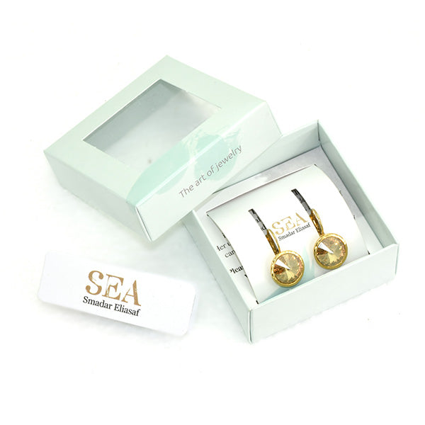 Ivy Golden Green bundle set - SEA Smadar Eliasaf