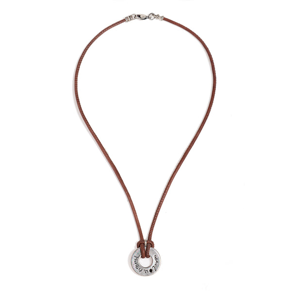 "Brown ""Birkat Hakohaniml"" Necklace for Men - SEA Smadar Eliasaf"
