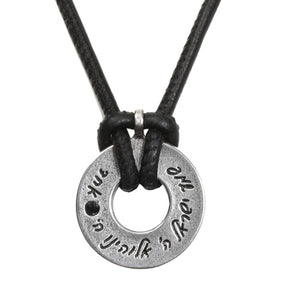 "Black ""Shema Israel"" Necklace for Men - SEA Smadar Eliasaf"