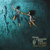 Hymn To The Immortal Wind -Anniversary Edition-