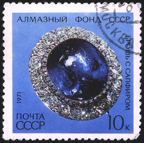 A 1971 U.S.S.R. postage stamp featuring an image of the Maria Alexandrovna Brooch