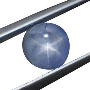 2.60 ct Unheated Blue Ceylon Star Sapphire - Skyjems Wholesale Gemstones
