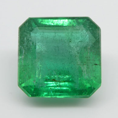 Emerald 1.63cts 6.93x6.92x4.40mm Square Green $900
