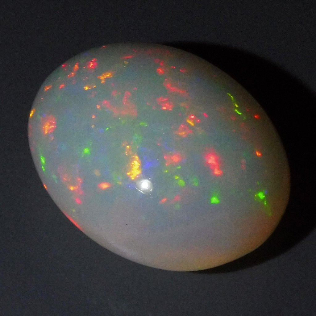 21.29 ct GIA Certified Oval Cabochon Opal