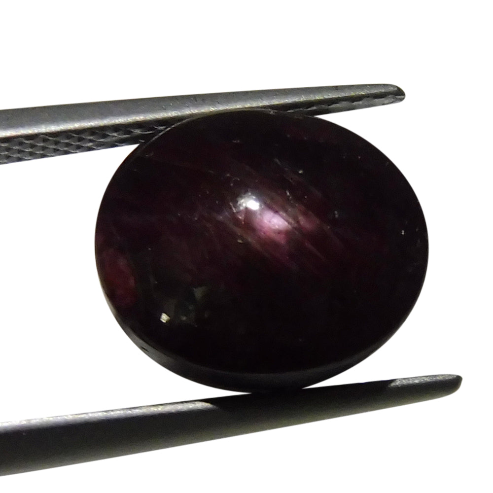 9.21 ct Oval Star Ruby