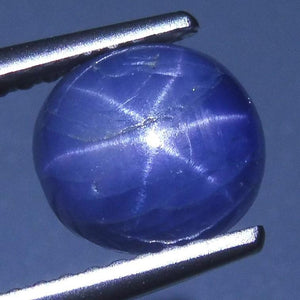 2.81 ct Oval Star Sapphire - Skyjems Wholesale Gemstones