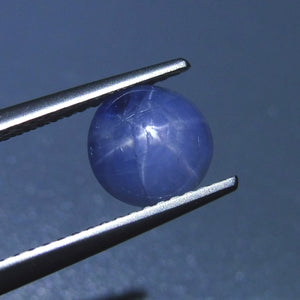 2.56 ct Oval Star Sapphire - Skyjems Wholesale Gemstones