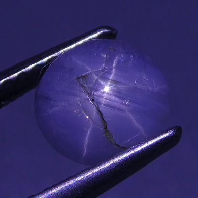 1.75 ct Unheated Blue Ceylon Star Sapphire - Skyjems Wholesale Gemstones