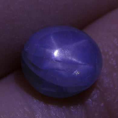 1.68 ct Unheated Blue Ceylon Star Sapphire - Skyjems Wholesale Gemstones