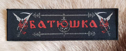Batushka - Reaper Black Border Patch