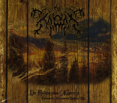 Kroda - Towards the Firmaments Verge of Life… Digipak CD