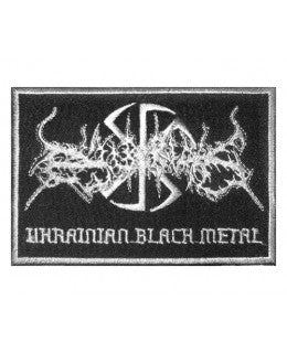 Dub Buk - Ukrainian Black Metal Patch