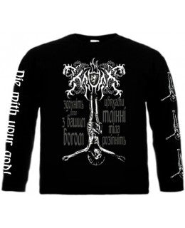 Kroda - Die With Your God Long Sleeved T-shirt