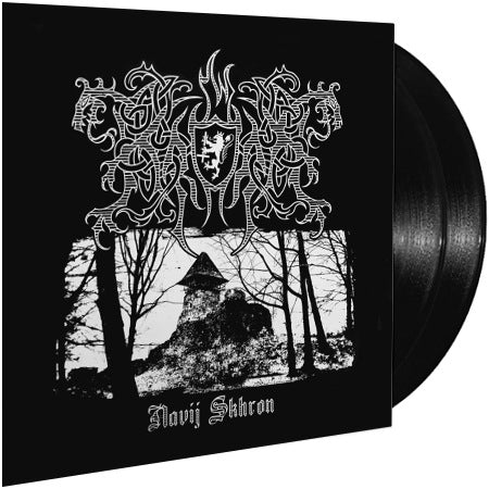 Kroda – Navij Skhron (Навій Схрон) Double Black Vinyl LP & A1 Poster
