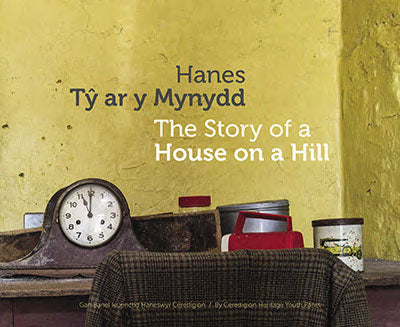 The Story of a House on a Hill (eBook)