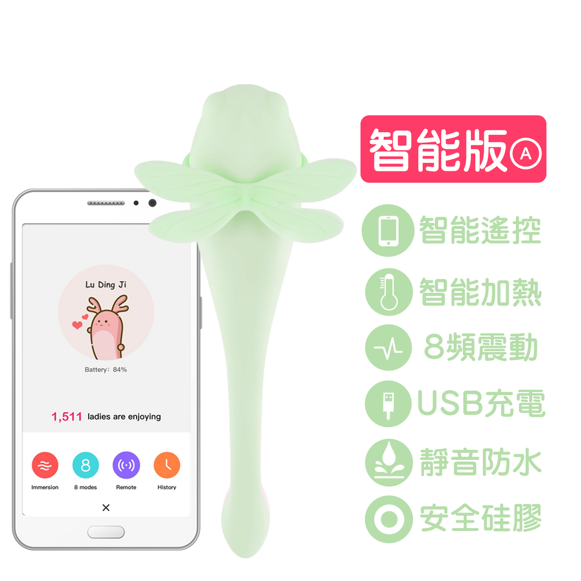LiBo 蜻蜓比翼系列多功能情趣環震動器 - Innocent Green - Lovenjoy Club