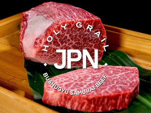 Bushu-Gyu Wagyu A5 Filet Mignon ~ 8 oz - Holy Grail Steak Co.