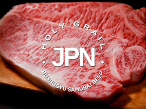 Bushu-Gyu Wagyu A5 Strip ~ 13-15 oz. - Holy Grail Steak Co.