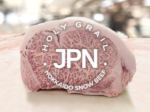 Hokkaido Snow Beef from Chateau Uenae - A5 Strip Steak 12-14oz.