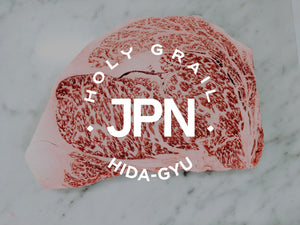 Hida-Gyu Wagyu A5 Ribeye  **Winner 2002 Wagyu Olympics 13-15oz. - Holy Grail Steak Co.