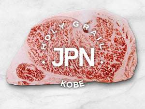A4-Kobe Wagyu A5 Hibachi Strip Steaks 8oz.
