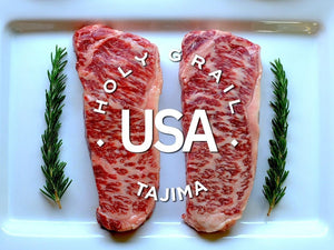 Tajima American Wagyu Prestige NY Strip Steak ~16oz.