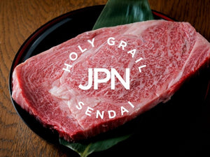 Sendai Japanese A5 Wagyu Ribeye Steak