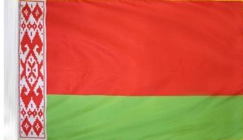 Belarus Indoor Flag for sale