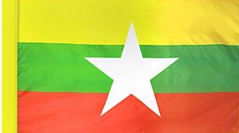 Myanmar Indoor Flag for sale