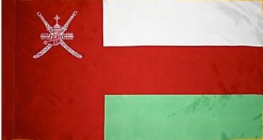Oman Indoor Flag for sale