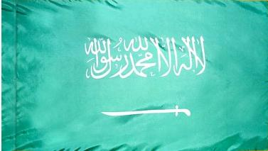 Saudi Arabia Indoor Flag for sale