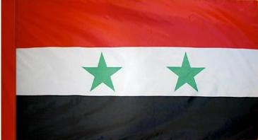 Syria Indoor Flag for sale