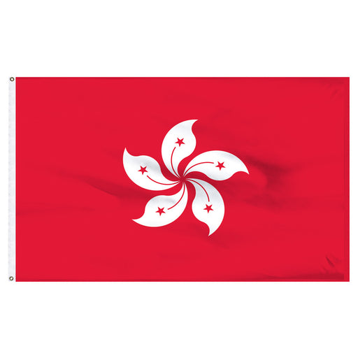 Hong Kong Outdoor Flag