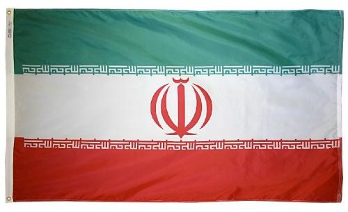 Iran outdoor flag for sale