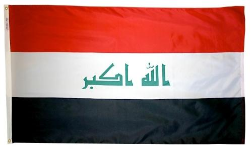 Iraq outdoor flag for sale