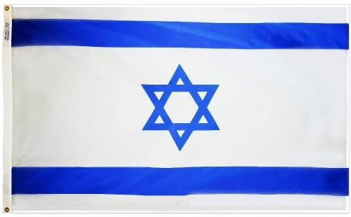 Israel outdoor flag for sale