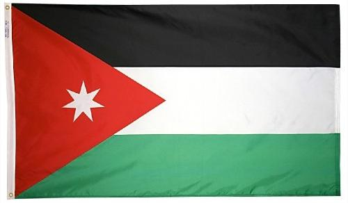 Jordan outdoor flag for sale