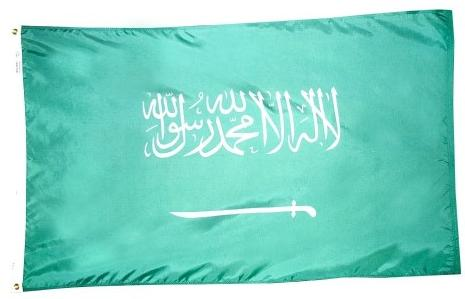 Saudi Arabia outdoor flag for sale
