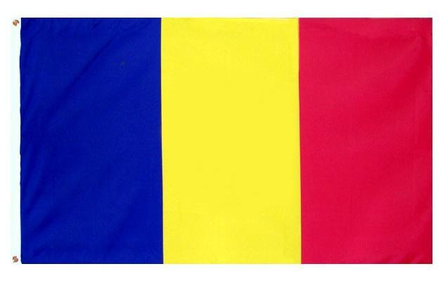 Andorra (No Seal) Outdoor Flag