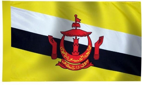 Brunei Indoor Flag for sale