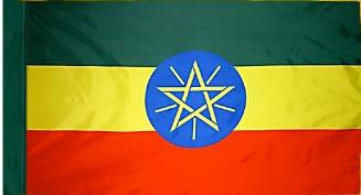 Ethiopia Indoor Flag for sale