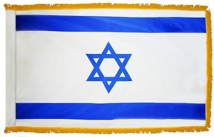 Israel Indoor Flag for sale