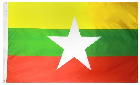 Myanmar outdoor flag for sale