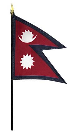 Mini Nepal Flag for sale