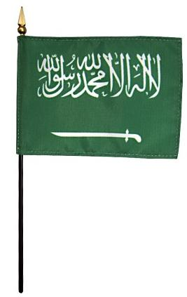 Mini Saudi Arabia Flag for sale