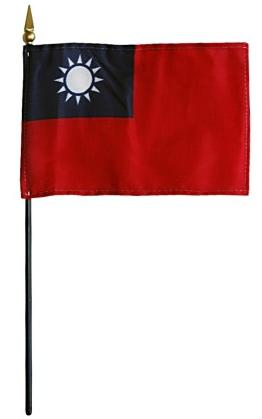 Mini Taiwan Flag for sale