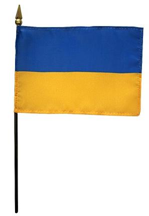 Mini Ukraine Flag for sale