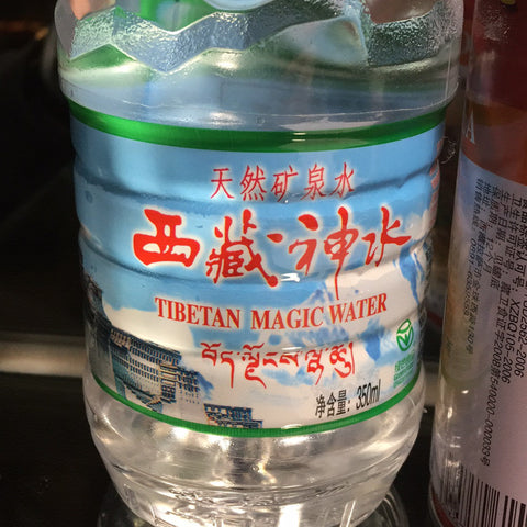 "A bottle of ""Tibetan Magic Water"""